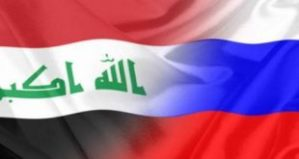 Russisch-irakisches Memorandum, Abbildung: SANA