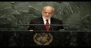 Ibrâhîm al-Ğaʽfarî vor den UN, Photo: SANA