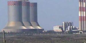 Kraftwerk az-Zâra, Photo: SANA