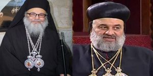 Patriarchen-Aufruf, Photo: SANA