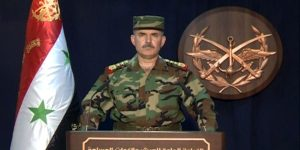 Verlautbarung des Obersten Armeekommandos; Photo: SANA