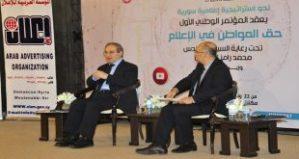 Erste Medien-Konferenz des Informationsministeriums, Photo: SANA