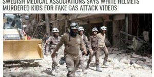 White helmets - Enthüllung, Photo:, SANA
