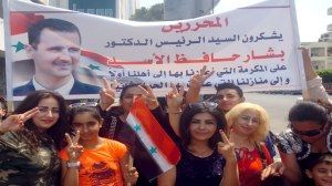 Pro-SAA-Kundgebung in al-Lâḏaqiyya, Photo: SANA