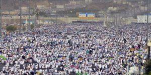 Start des Ḥâğğ in Mekka, Photo: SANA