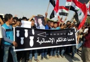 Protestkundgebung gegen US-geführte Koalition, Photo: SANA