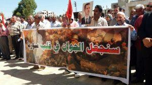 Bürgerprotest gegen Annexion des Golan durch Israel und für Syrien, Photo: SANA