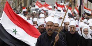 Protest der Golan-Bevölkerung, Photo: SANA