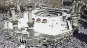 Mekka zur Wallfahrtszeit, Photo: Reuter